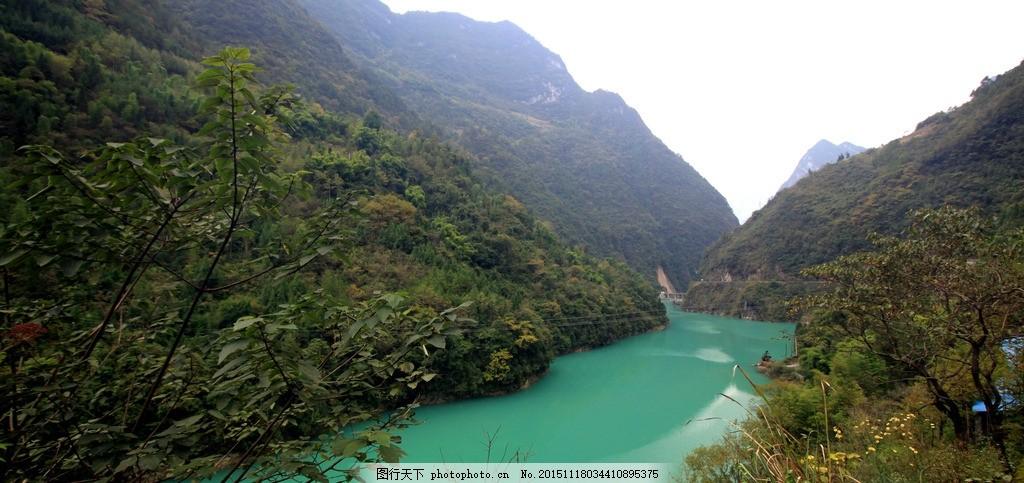 大巴山 峡谷 湖泊 秋色 山水风光 重庆 城口 摄影 自然景观 山水风景