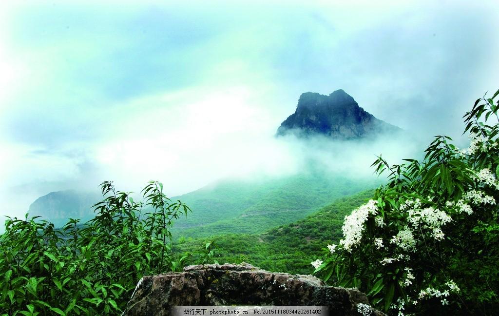 自然景观 摄影 自然 连绵不绝 云雾缭绕 摄影 自然景观 山水风景 300
