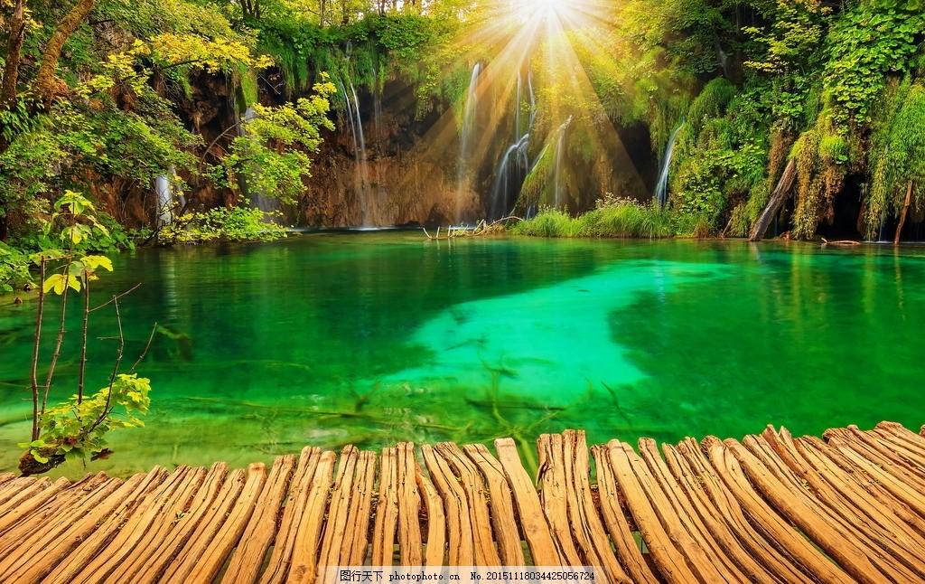 山水自然风景图 阳光 树木 景色 旅游 摄影