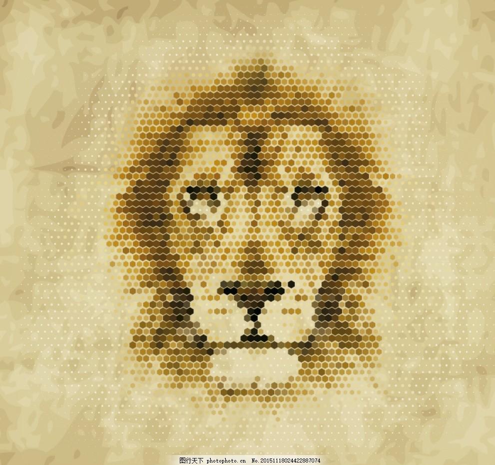 创意 狮子      动物 野生动物 几何形 多边形 六边形 形状 像素