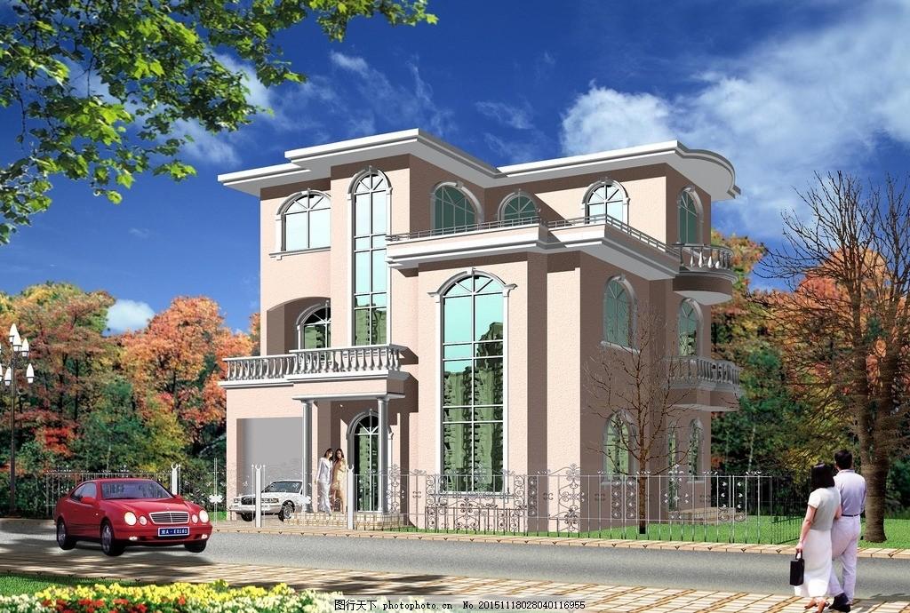 三层私家别墅建筑图 别墅效果图 四合院 建筑效果图 坡地独栋别墅