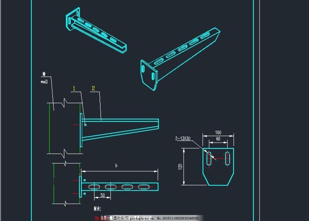 中国行业标准自控安装图册 电缆井 变频控制 强电系统 弱电系统