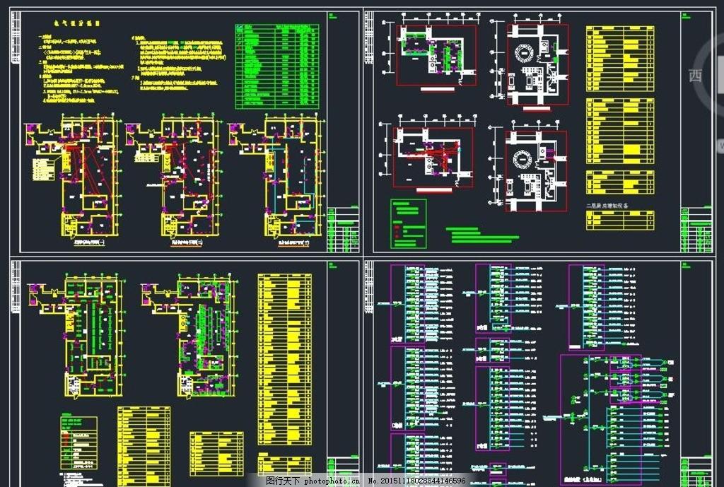 三层厨房餐厅电气施工设计图 电缆井 变频控制 强电系统 弱电系统