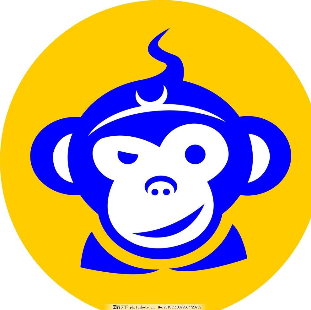 猴标志logo 猴子 猴 猴年 标志      孙悟空 齐天大圣 猴年快乐 共享