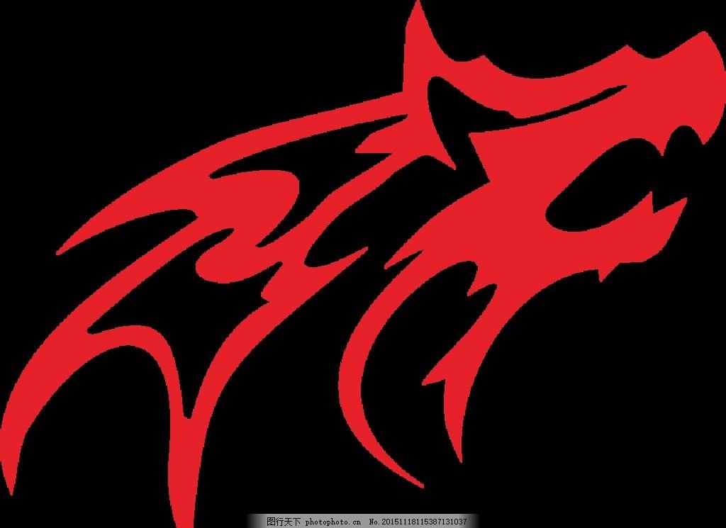 狼标志 狼 图标 标志 形象 野狼 设计 标志图标 其他图标 cdr