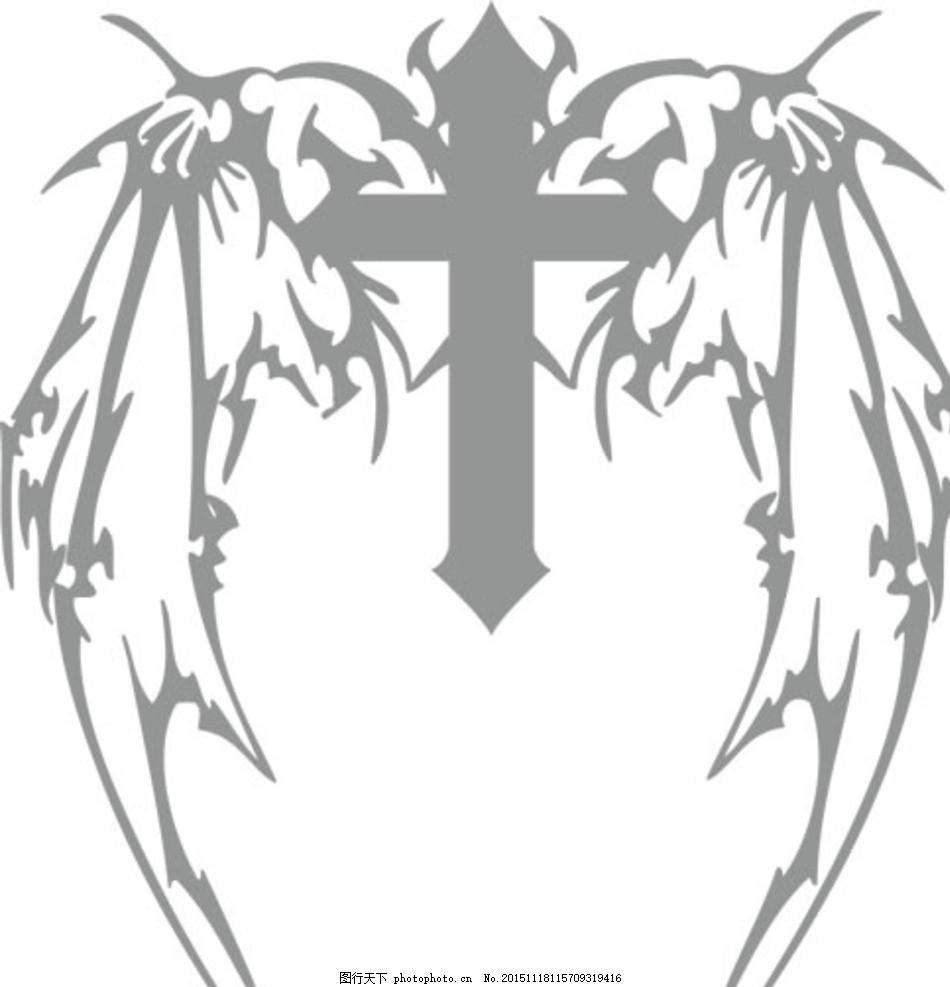 十字架翅膀