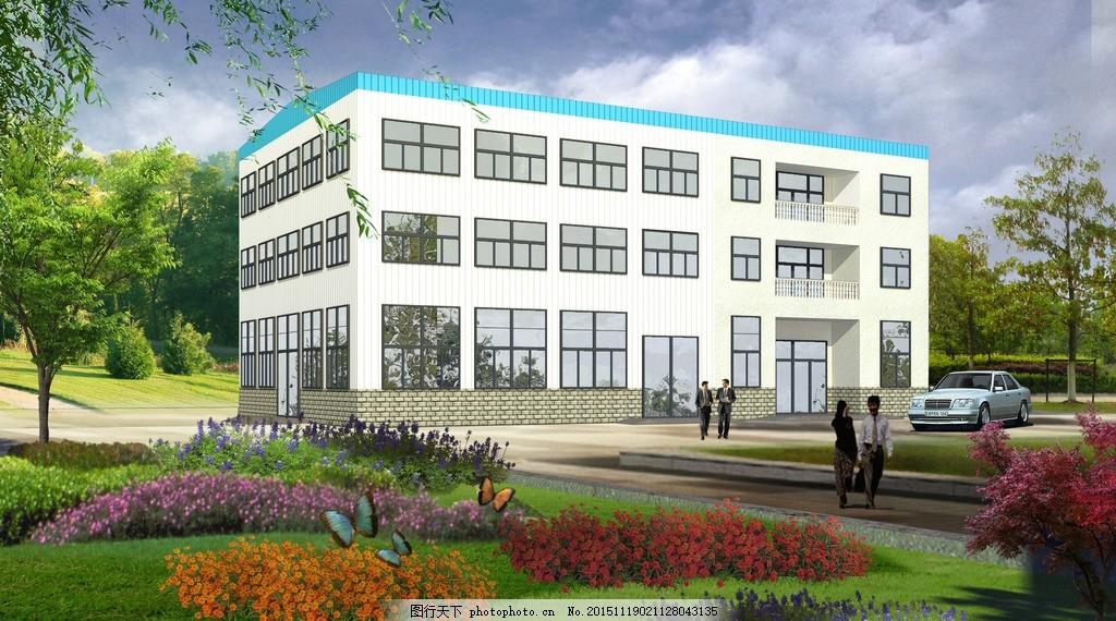 厂房 建筑 设计        原创 设计 3d设计 3d设计 72dpi jpg