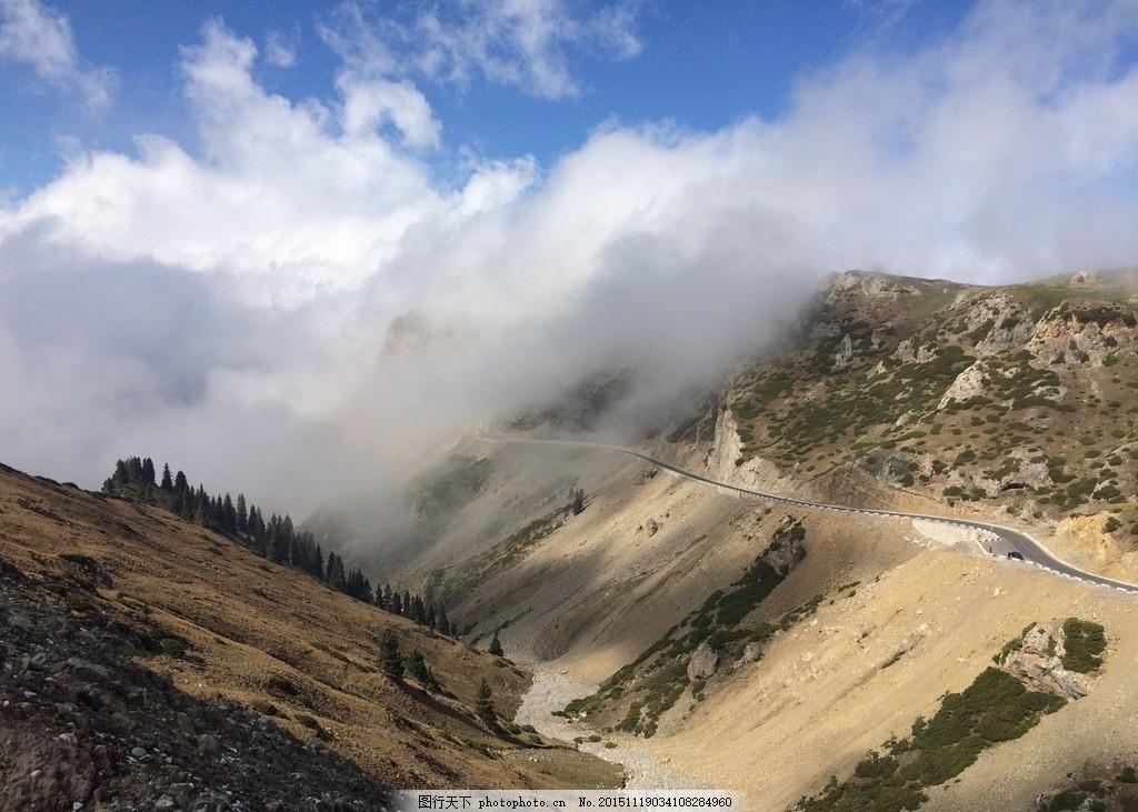 邊疆雪山 西藏高原 新疆 云彩 天空 群山 樹林 公路 攝影 旅游攝影