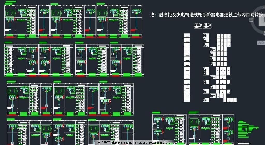 高速公路电气施工图 电缆井 变频控制 强电系统 弱电系统 消防系统