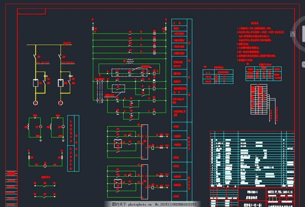 各类控制箱图集 电缆井 变频控制 强电系统 弱电系统 消防系统 配电
