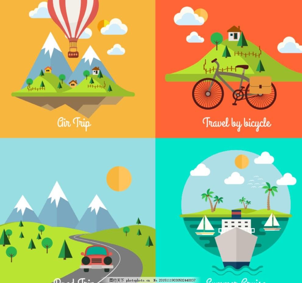 卡通 风景 旅行 山峰 自驾游 骑行 自助旅游 轮船 自行车 汽车 热气球