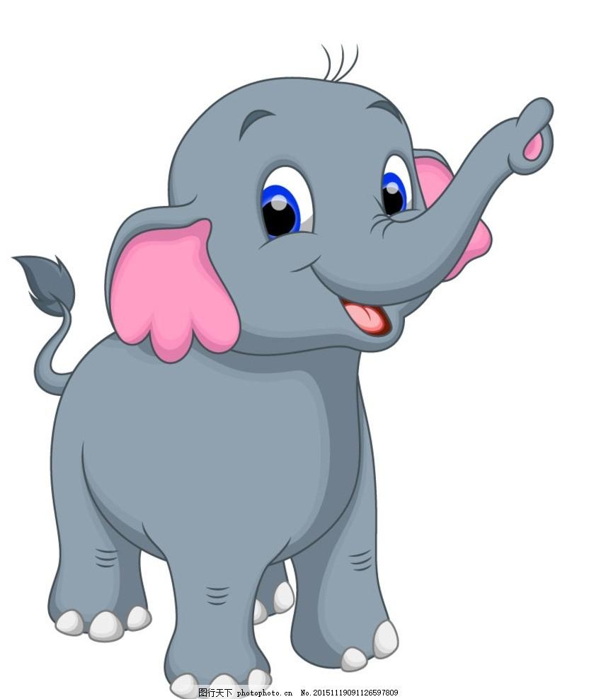 卡通大象 大象 小象 可爱小象 卡通动物 设计 设计 广告设计 卡通设计