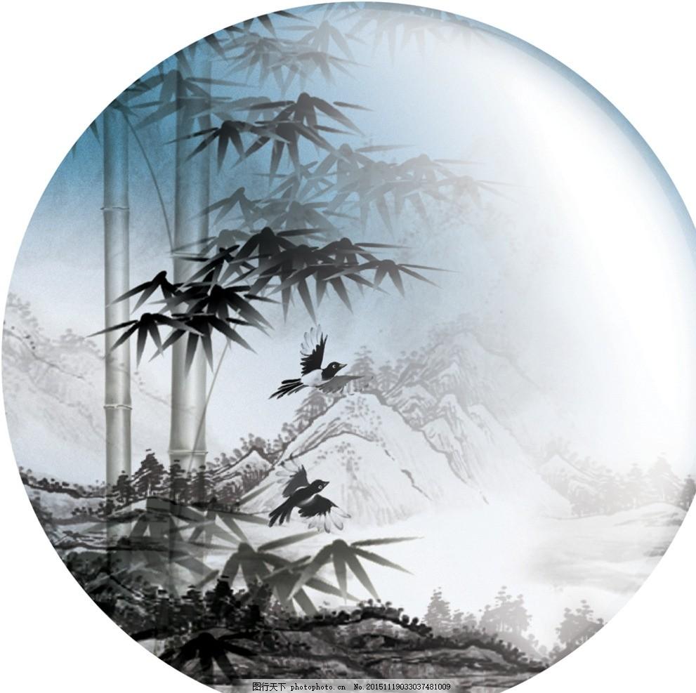 中国风水墨画 中国风 水墨画 竹 山 鸟 鱼 水墨 素材 设计 psd分层