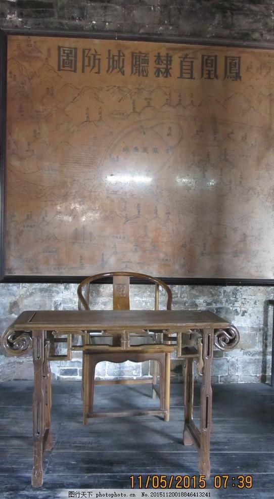 讲堂 讲桌 课桌 古典家具 桌子 古家具 古代家具 军机处 实木家具