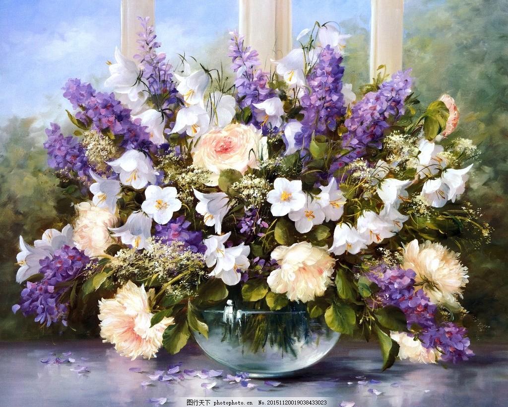 自然 画 紫花 欧式花卉 花卉油画 欧式油画 欧式无框画 家庭装饰 红
