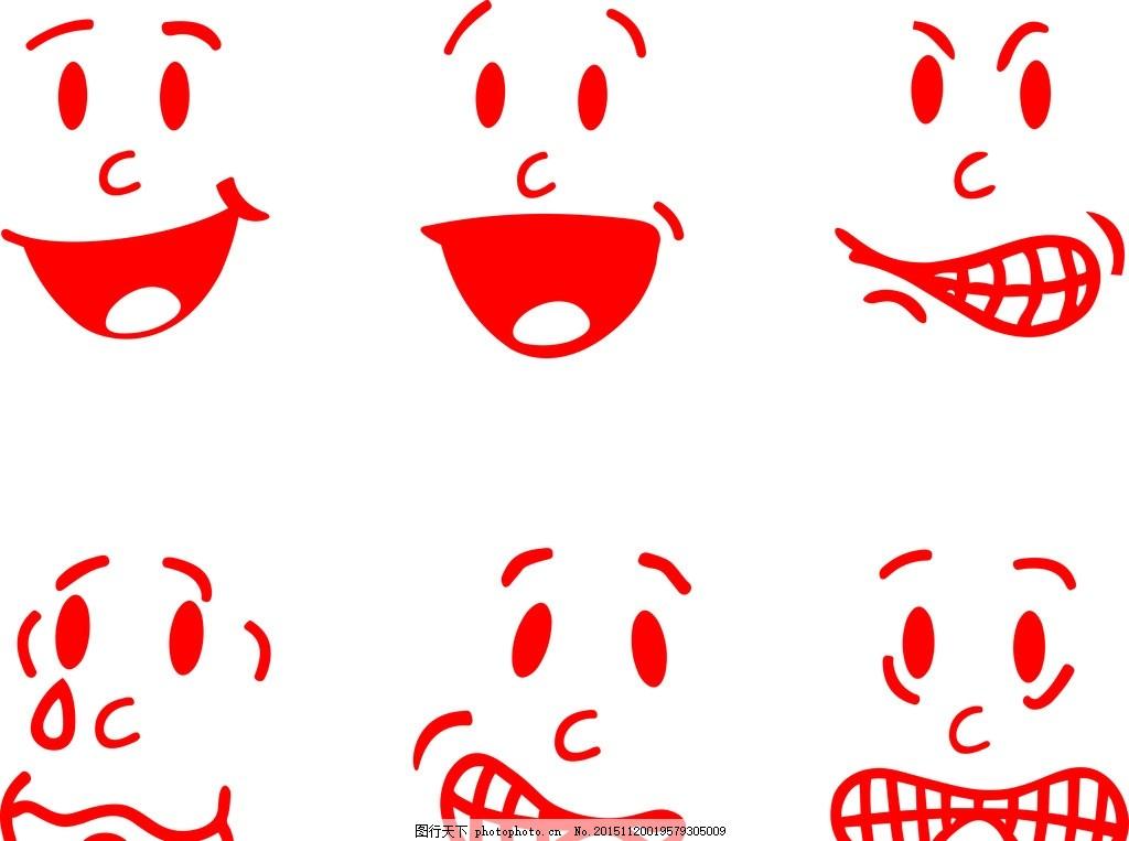 搞怪表情 搞怪 表情 卡通 喜怒 哀乐 笑脸 哭脸 喷怒 设计 文化艺术