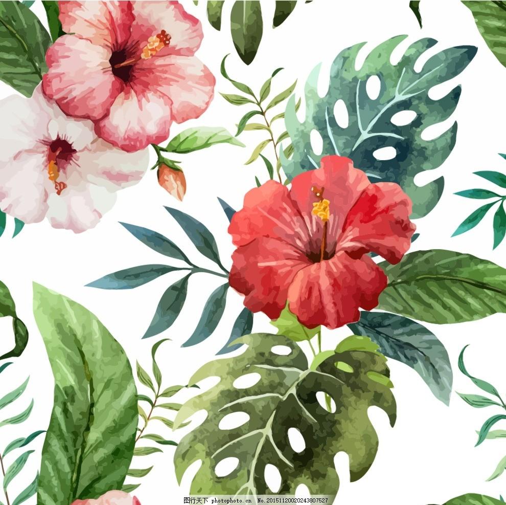 四方连续 水彩 矢量图 热带 四方连续 水彩 矢量图 热带花卉 植物