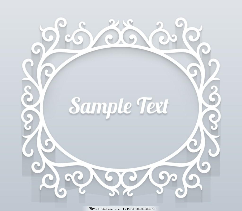 白色椭圆形花纹边框矢量素材