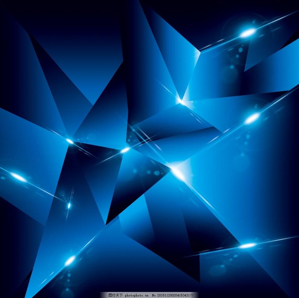 炫酷蓝光 蓝色背景      几何 光 设计 底纹边框 边框相框 300dpi jpg