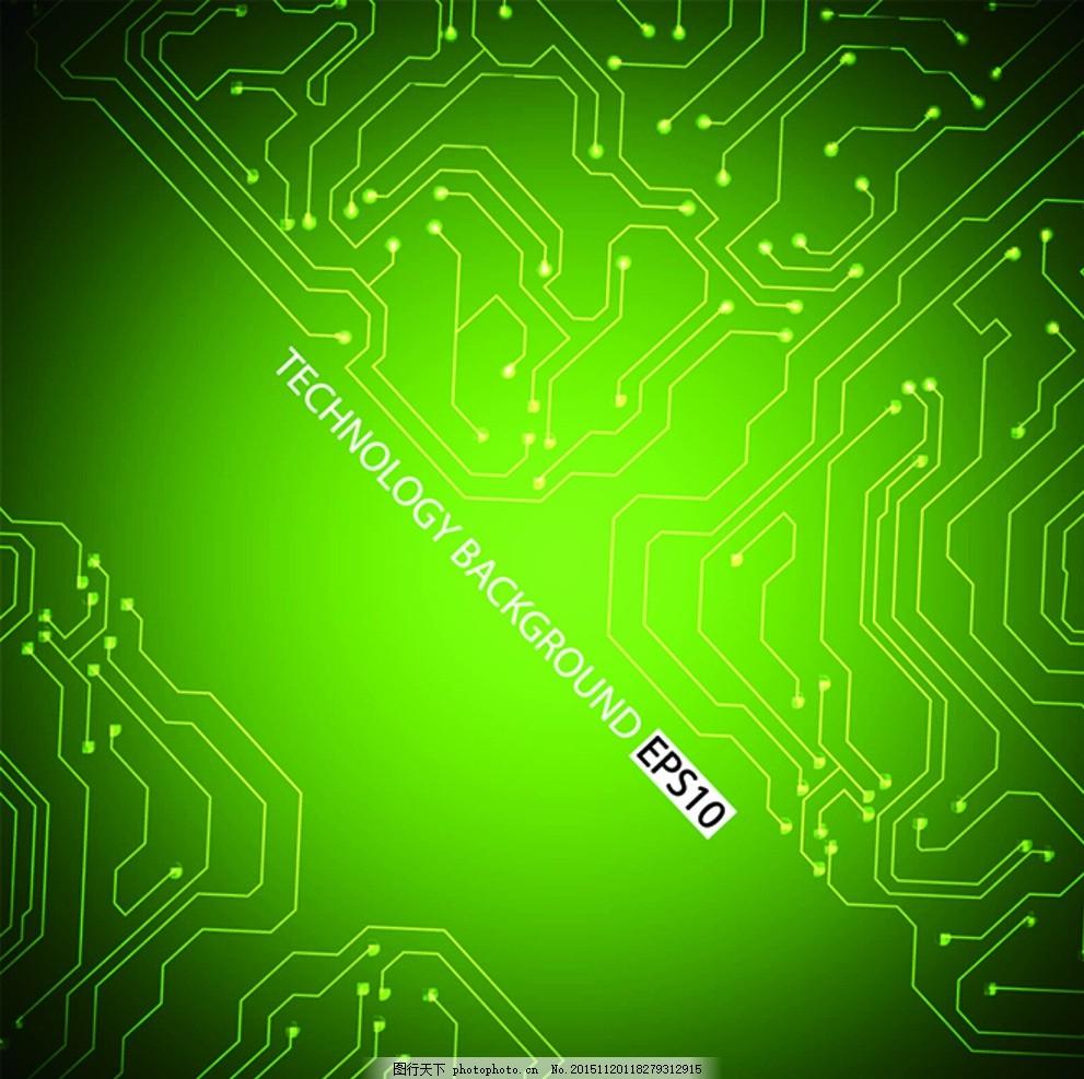 电路板 电路图 线路图 核心科技 电子科技 科技背景 电板背景