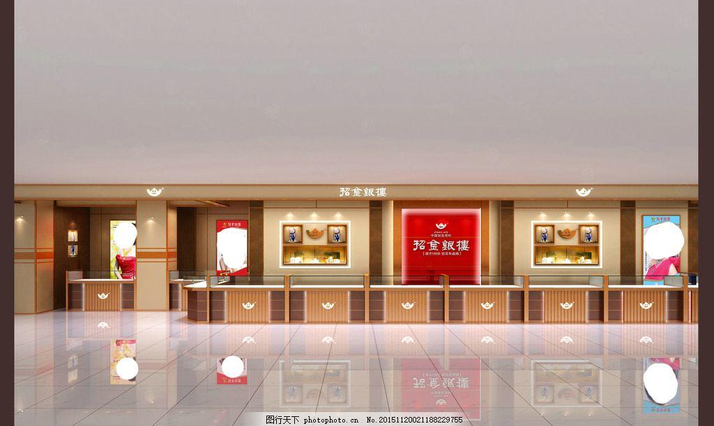 珠宝 首饰 玉器 钻石 黄金 赵薇 珠宝展厅 商场珠宝柜台 设计 3d设计