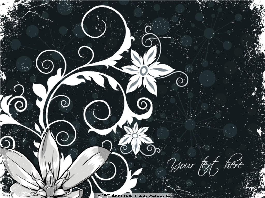 复古黑白花卉背景矢量素材 花朵 花藤 花蔓 藤蔓 植物 斑驳 插画