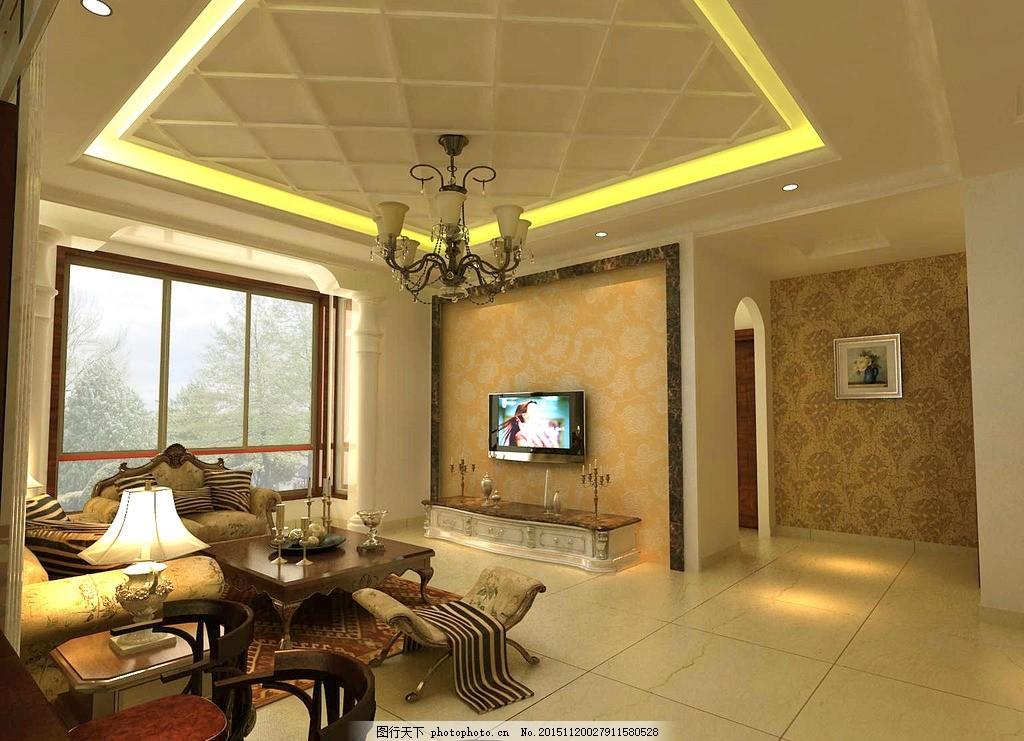 欧式客厅 客厅设计 客厅效果图 客厅隔断 欧式设计 客厅电视墙 设计