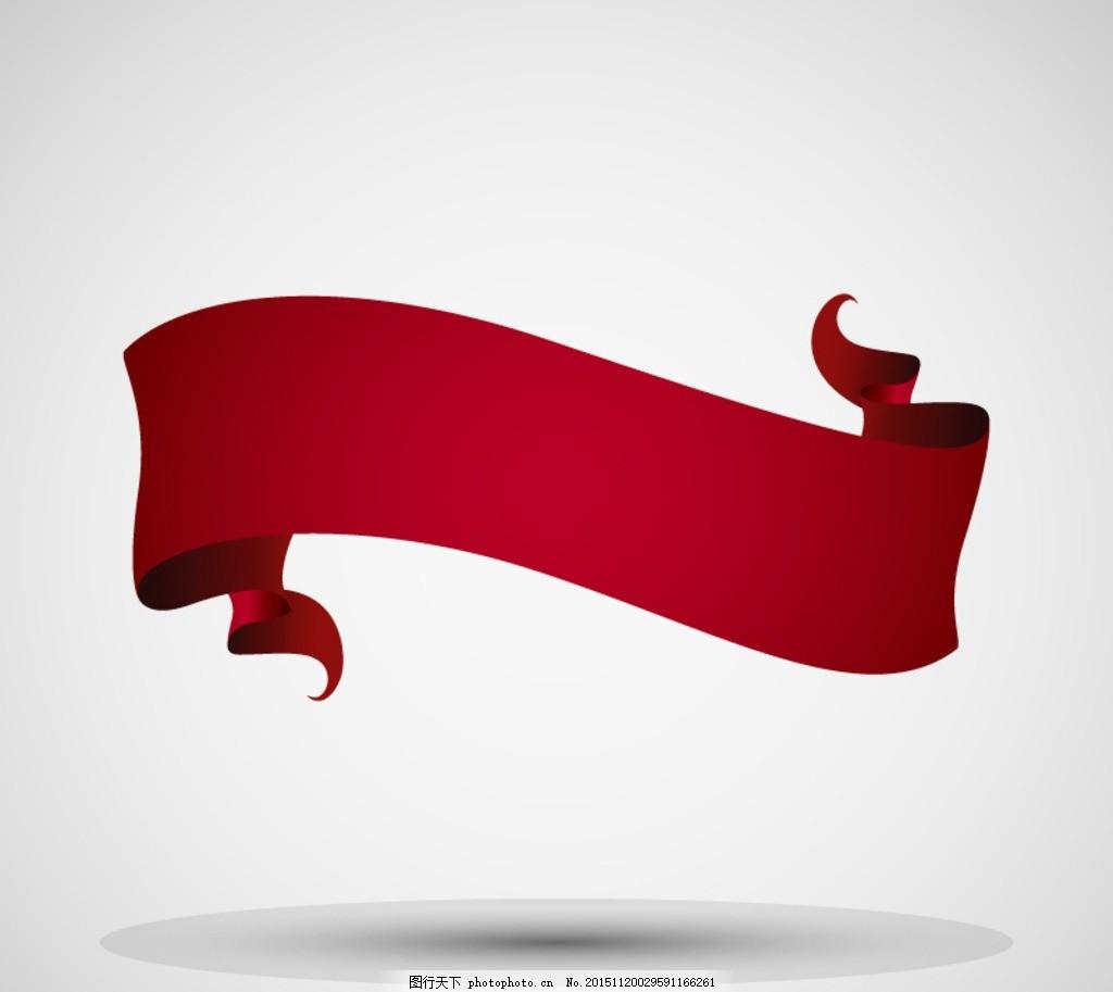 红色空白丝带条幅矢量素材 红色 空白 丝带 条幅 横幅 装饰 卡片 绸带