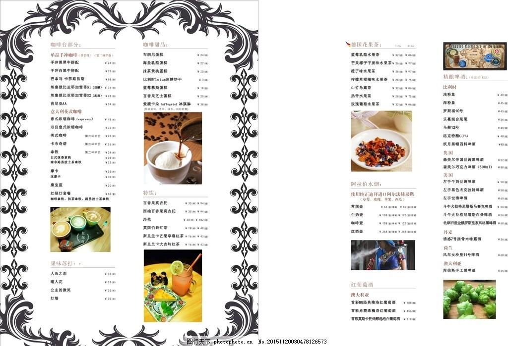 餐饮 价目表 素雅 简约 大气 设计 广告设计 菜单菜谱 cdr