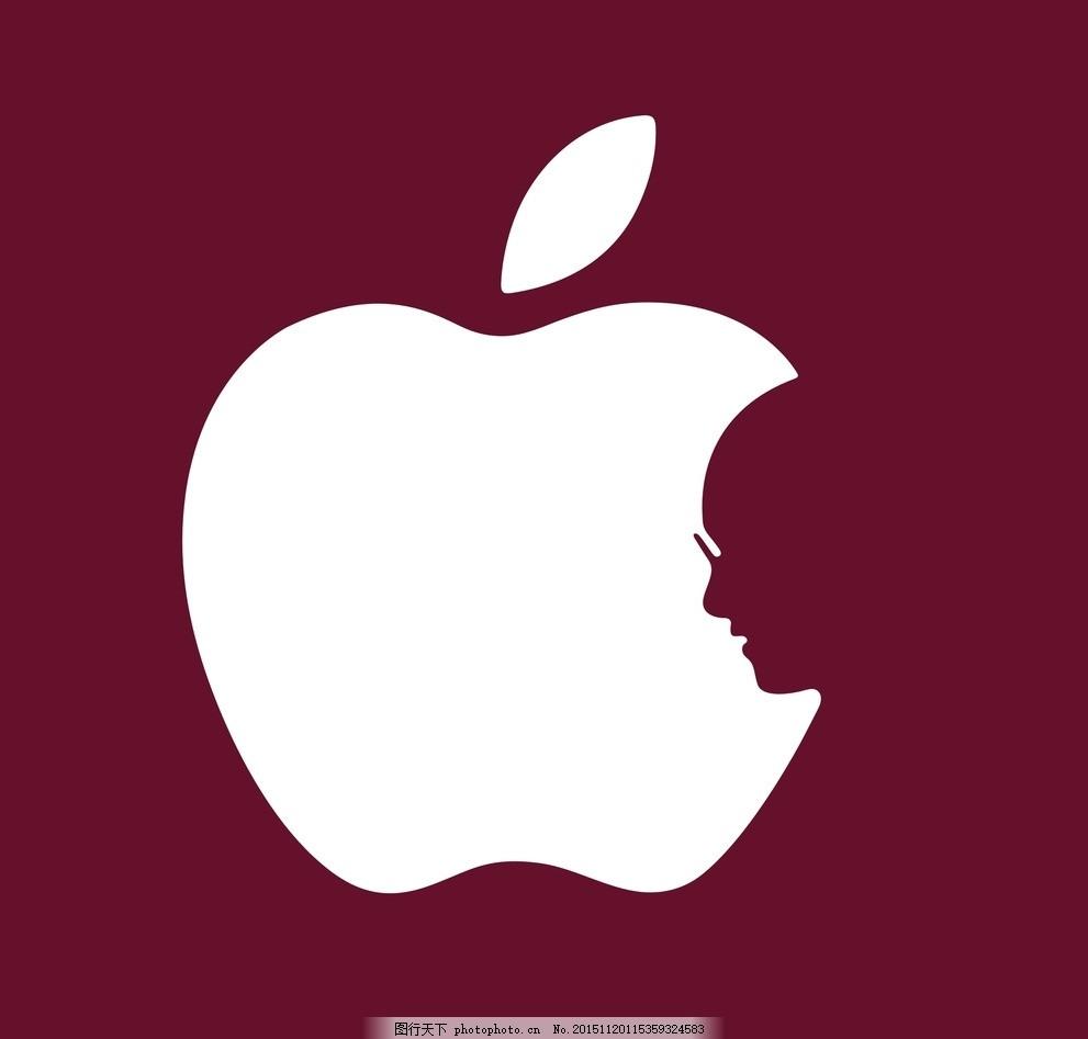 苹果 人脸logo 人脸 头像logo 矢量 矢量图制作 cdr 设计 个性化设计