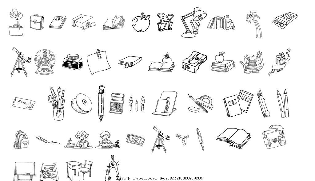 手绘 黑白 简笔画 学习用品 可爱 圆规 尺子 动漫动画