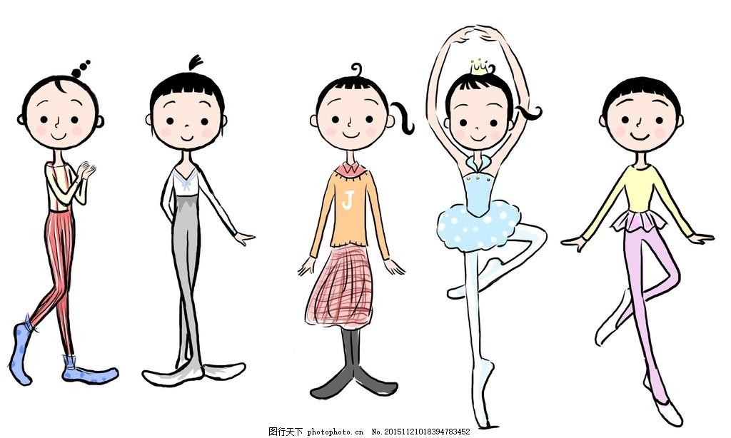 大脚丫芭蕾小人儿 芭蕾 女孩 可爱 萌 简单 卡通 芭蕾舞 女生 清新