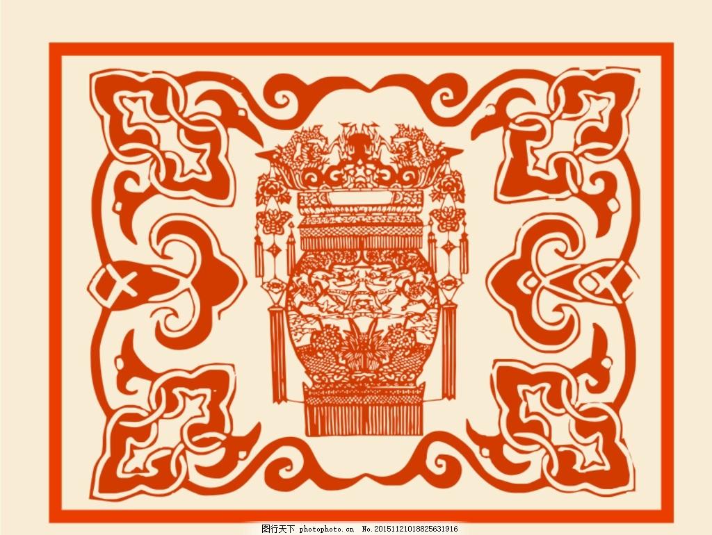 中国风传统宫灯剪纸纹样 中国风 传统 宫灯 剪纸 纹样 花边 窗花 传统