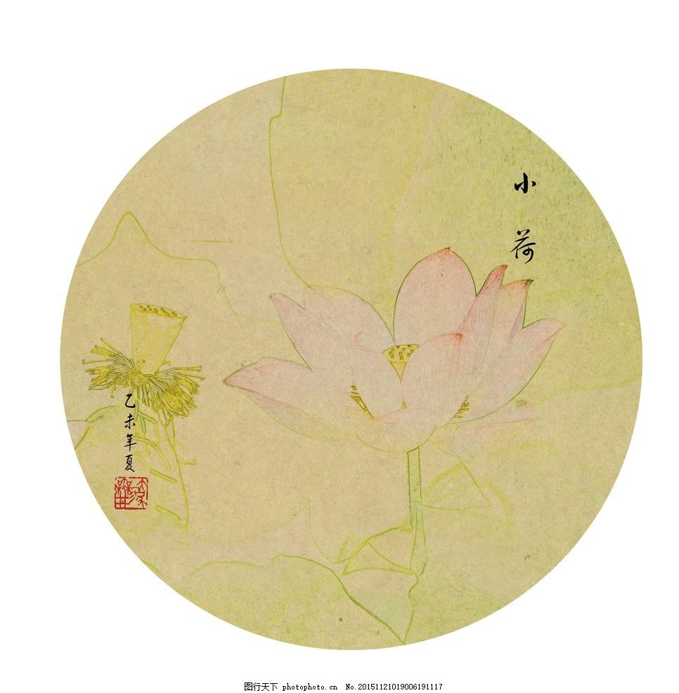 荷韵 素描 荷花 中国画 摄影 后期制作 绵阳 蓝森林
