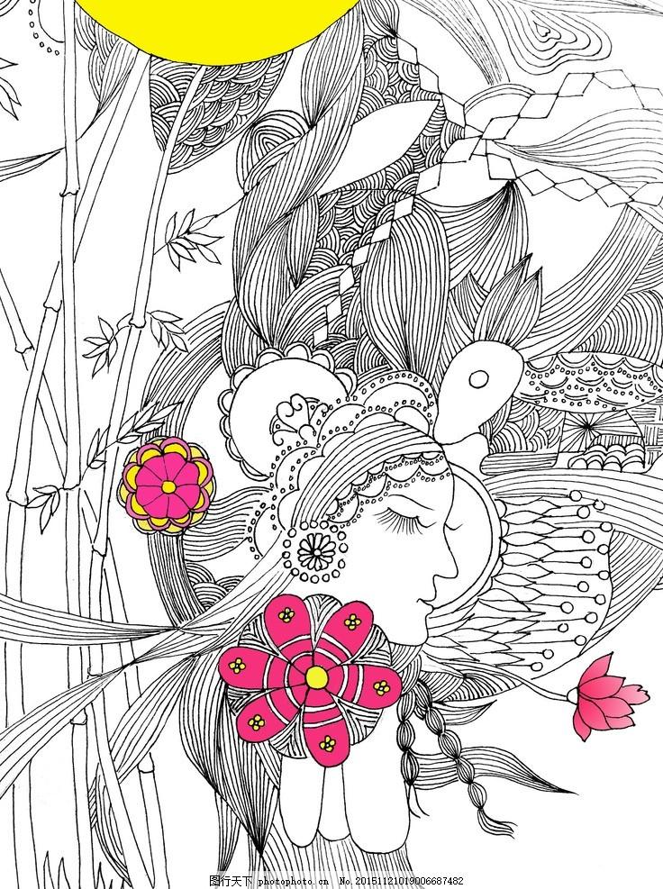 节日 中国节插画 中秋 线描 手绘 美女