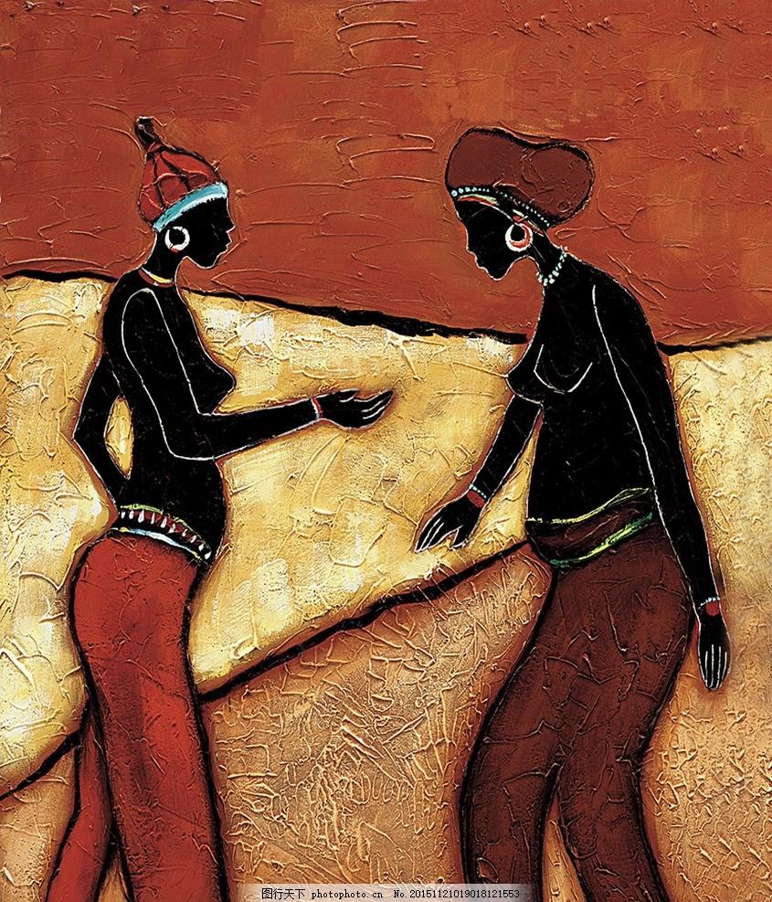 油画人物 抽象油画 油画 抽象画 抽象艺术 丙烯画 装饰画 创意油画