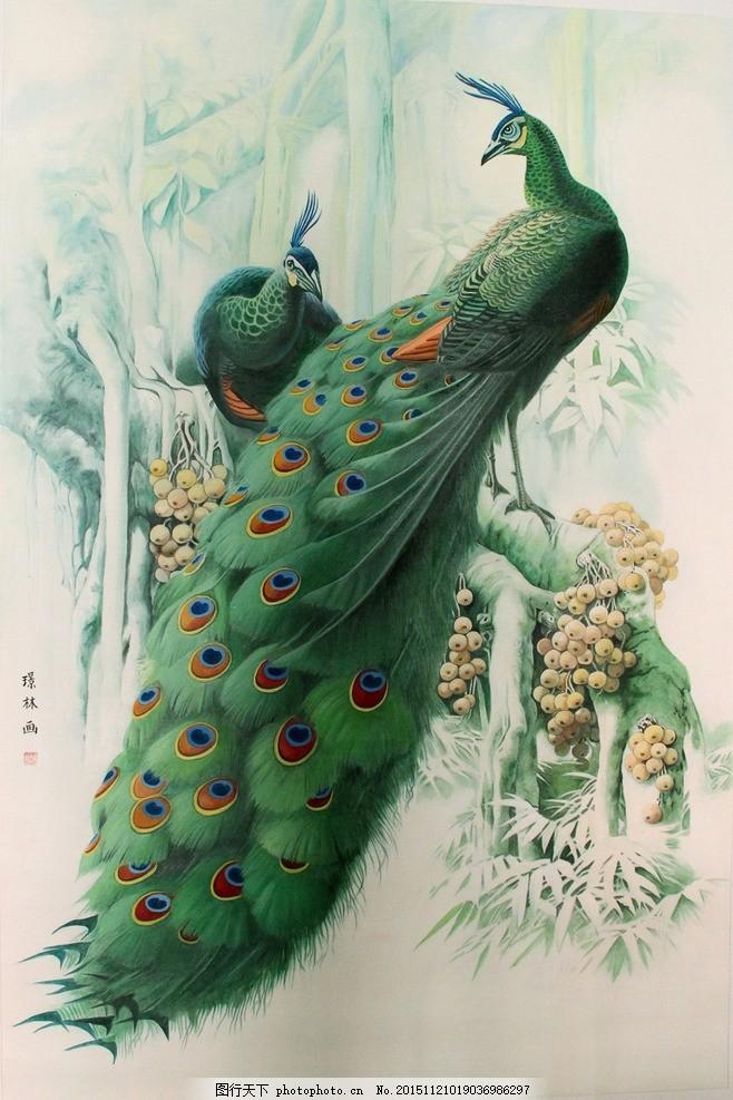 孔雀 油画 工笔画 国画 绘画 张璟林 设计 文化艺术 绘画书法 72dpi