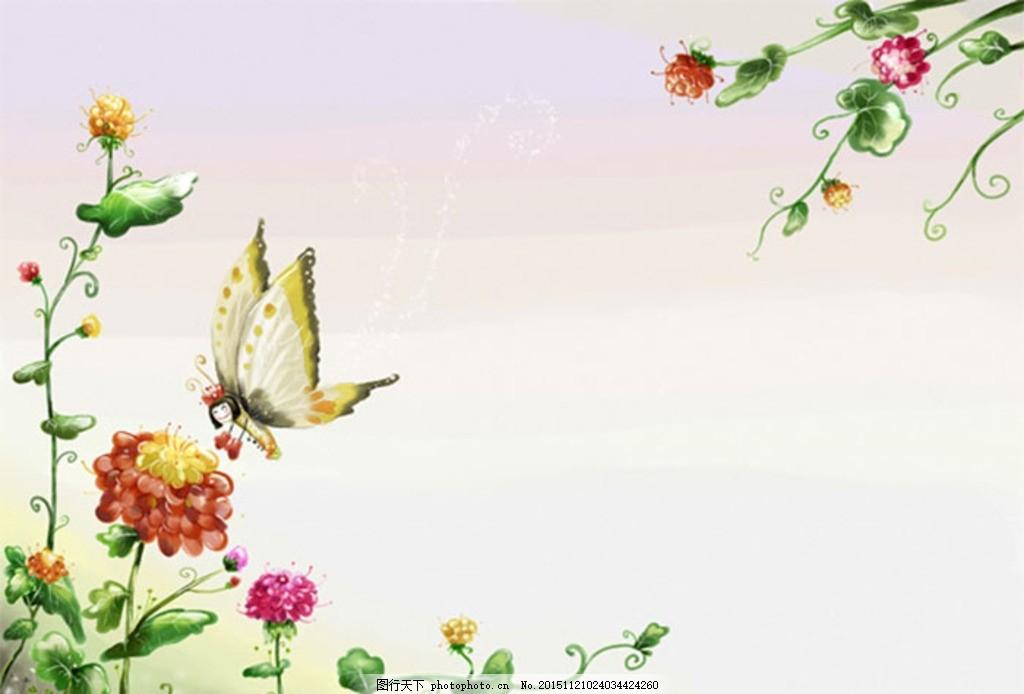 手绘插画 手绘 插画 水彩 春天 小清新 背景 蝴蝶 卡通 淡雅 粉色 花
