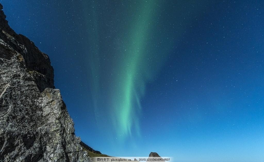 北极光 加拿大 aurora 极光村 旅游 北极 耶洛奈夫 奇幻 山脉 山 风景
