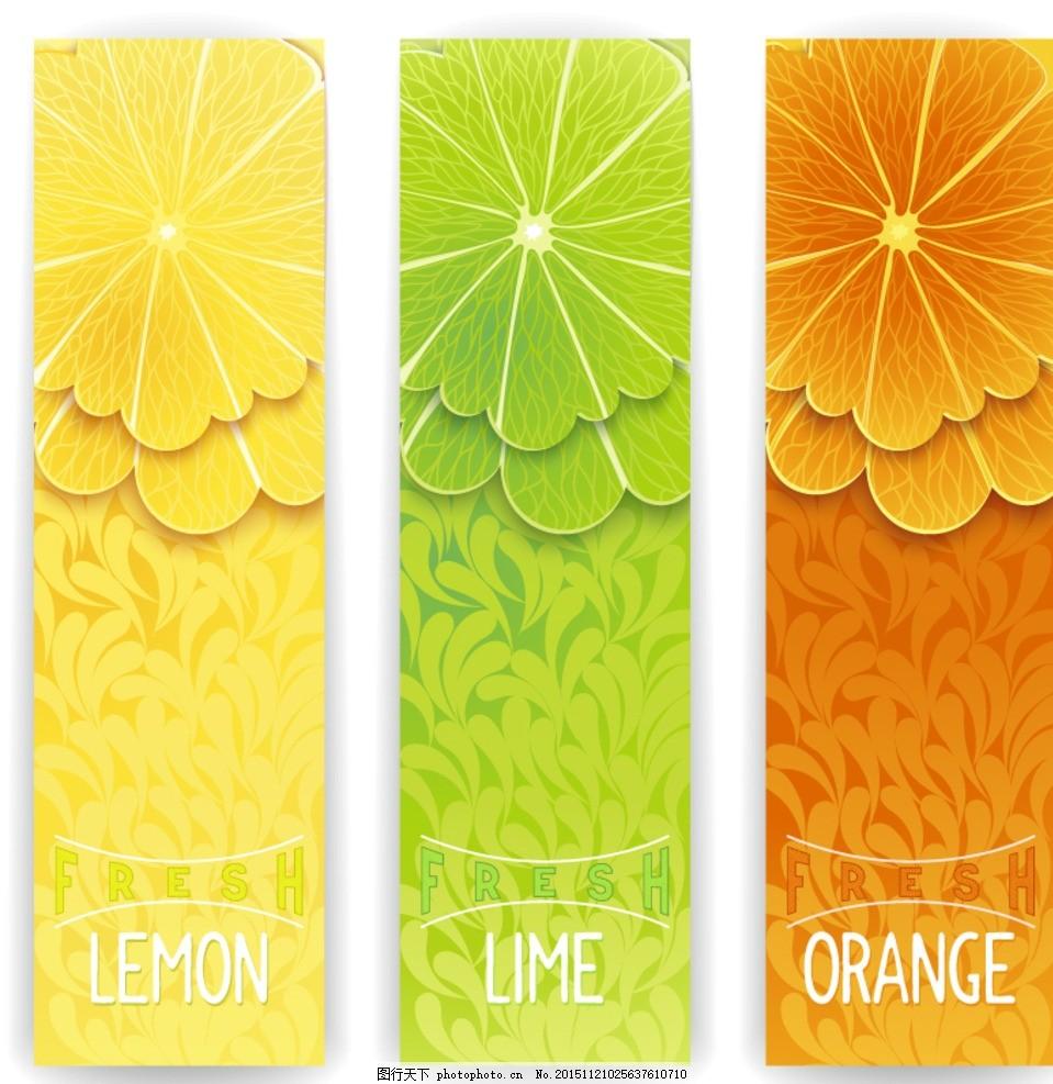 果汁 banner 柠檬 柠檬汁 橙子 橙汁 酸橙 酸橙汁 饮料 饮品 美食