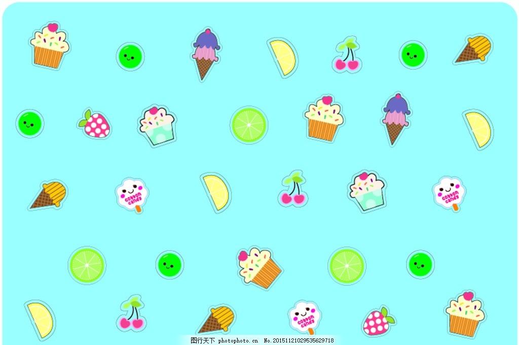桌垫 棒棒糖 彩泥 蛋糕 水果 玩具 泥土 盒子 分层 分层素材