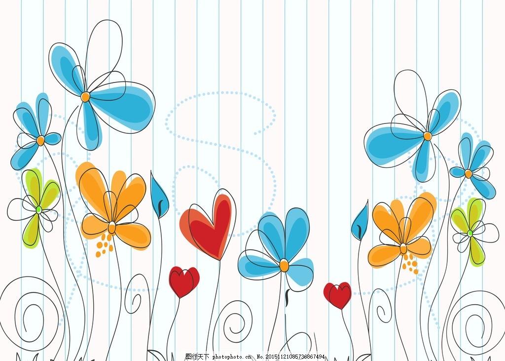 手绘 花卉 电视墙 童趣 背景墙 高清 电视沙发背景墙 设计 底纹边框