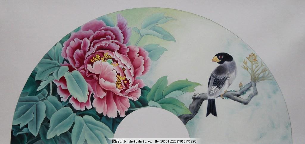 牡丹扇面 油画 工笔画 国画 绘画 张璟林 花鸟
