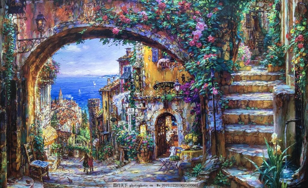 油画 曹勇油画 唯美油画 欧洲风情油画 装饰画 风景油画 油画风景