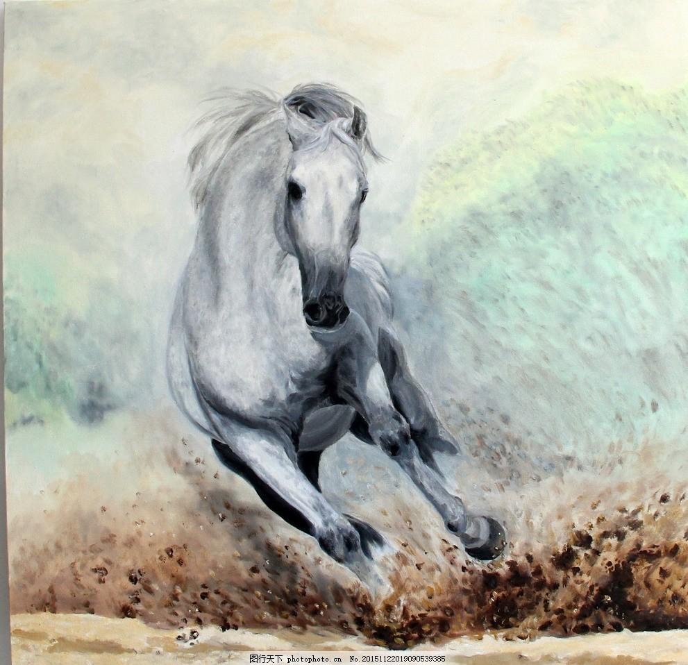 马 油画动物 牡丹 油画 工笔画 国画 绘画 张璟林 静物 风景 设计