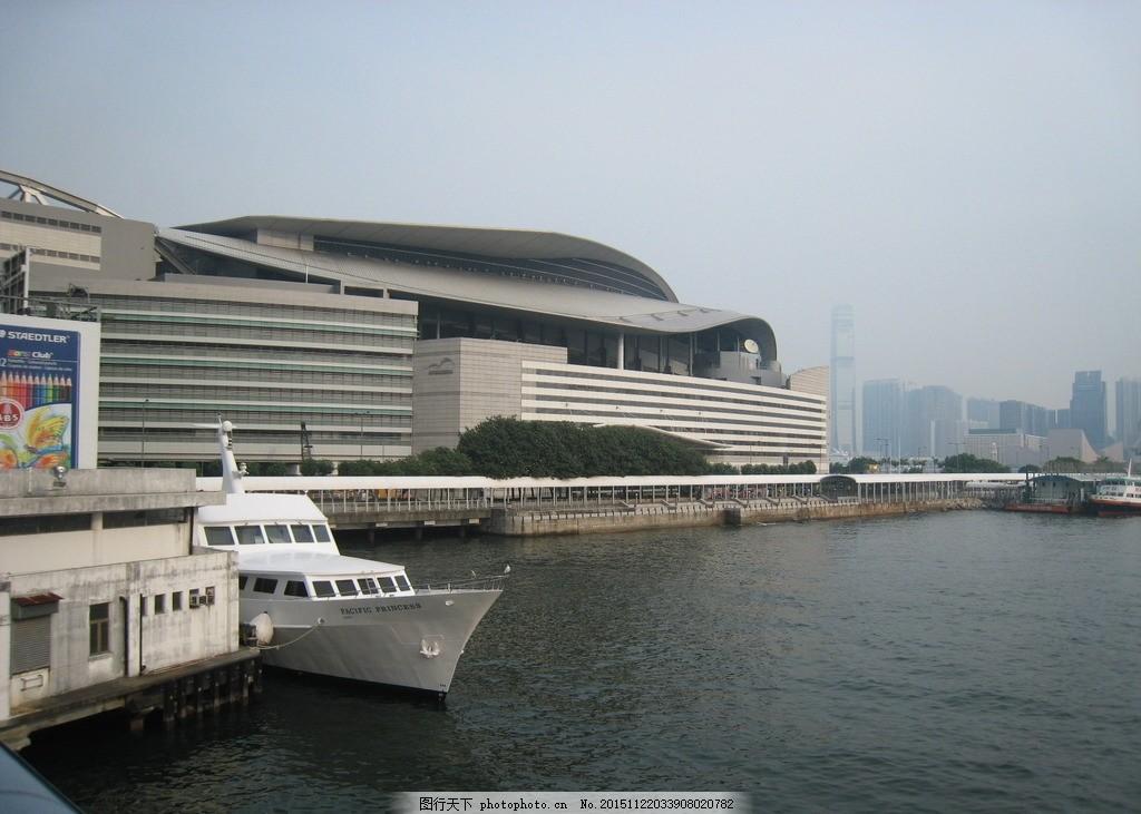 香港风景 会展中心 香江 街景 建筑 维港 摄影 国内旅游