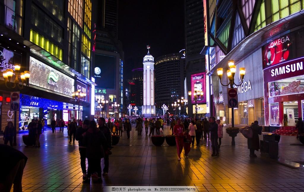 设计图库 自然景观 旅游摄影  重庆解放碑夜景 重庆 重庆解放碑 重庆