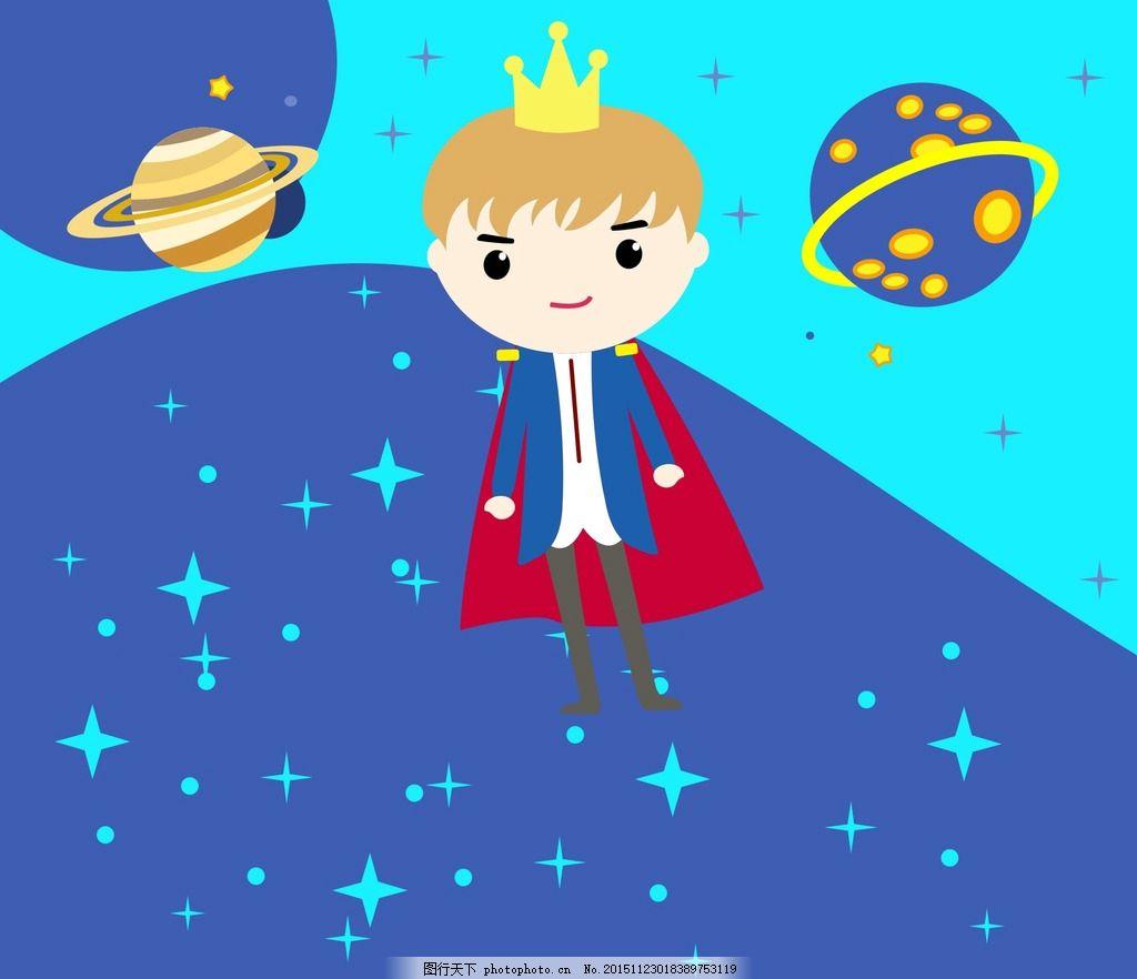 可爱王子卡通