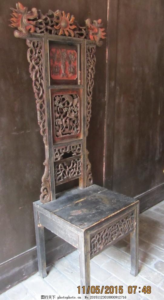 清代家具 清代椅子 木雕 雕刻 旧家具 文物 古代木家具 浮雕 雕花家居