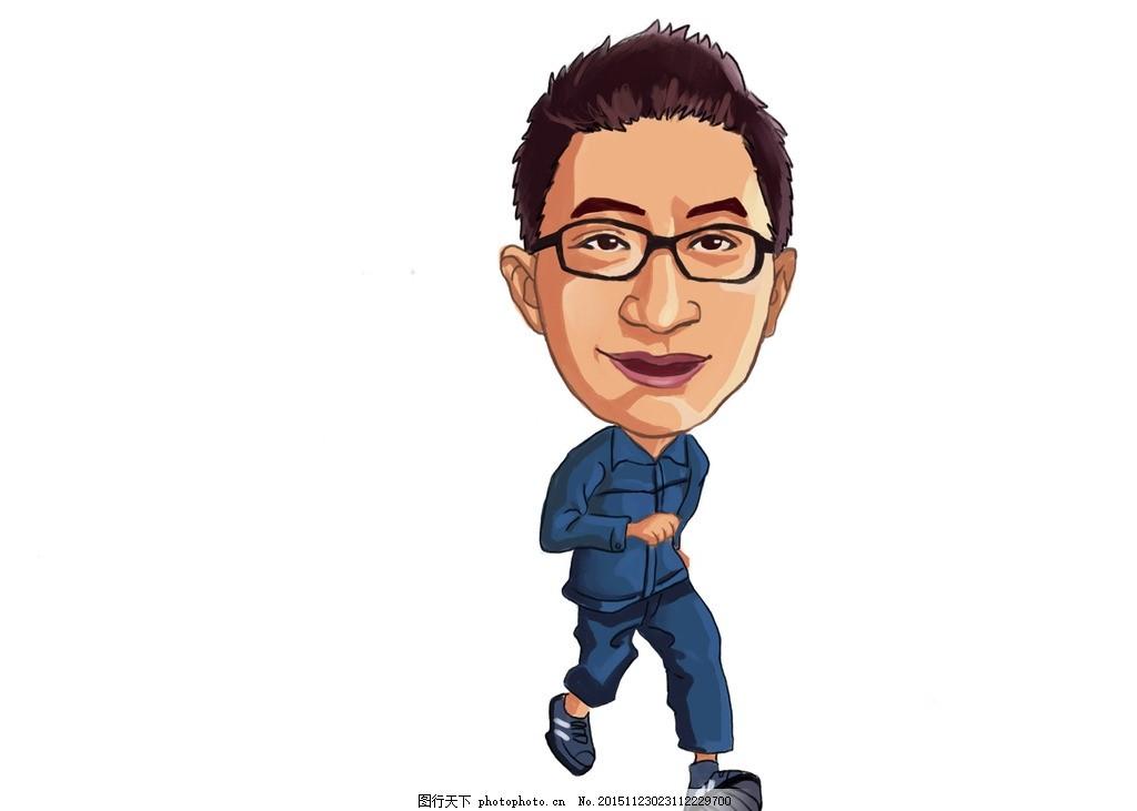 原创奔跑男性卡通形象q版 卡漫人物 手绘人物形象 手绘角色 设计人物